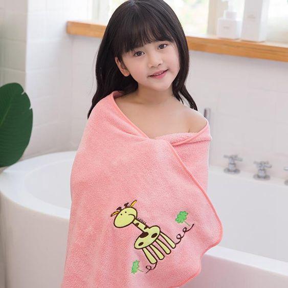 兒童寶寶可穿純棉加大浴巾男女洗澡毛巾吸水速幹可愛家用裹巾Dh型