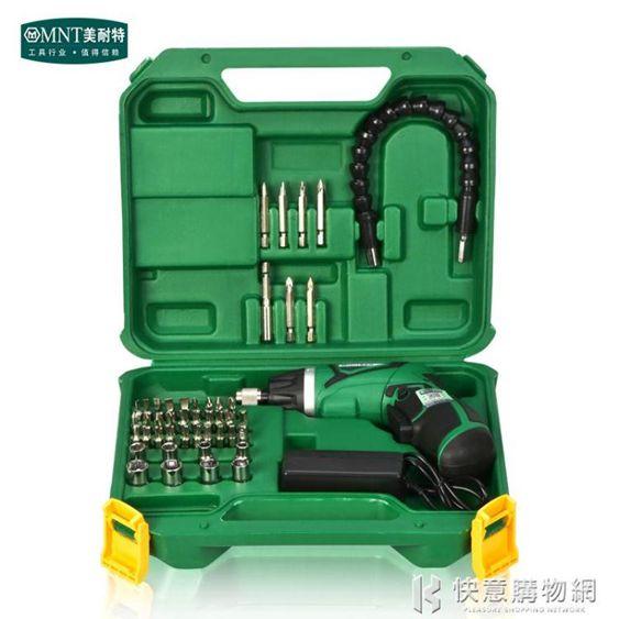 3.6V迷你充電式電動螺絲刀7.2V鋰電?手電?電起子220vNMS