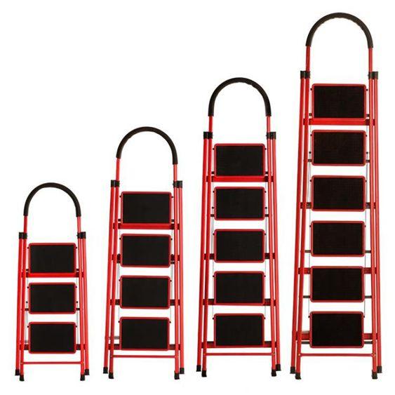 梯子家用摺疊梯加厚室內人字梯行動樓梯伸縮梯步梯