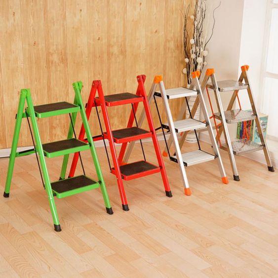 梯子家用摺疊梯凳二三四五步加厚鐵管踏板室內人字梯