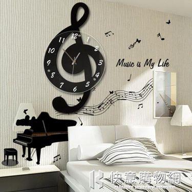 掛鐘音樂音符北歐客廳家用時尚創意鐘錶個性石英裝飾時鐘靜音藝術NMS