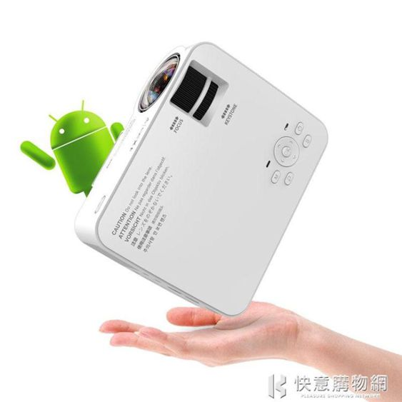 投影儀M1手機家用WiFi智慧高清無線辦公投影機網路家庭影院NMS