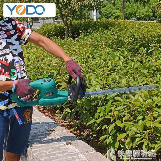 割草機充電式電動綠籬機直流單雙刃修枝機修剪機修茶機 綠籬笆修剪220vNMS