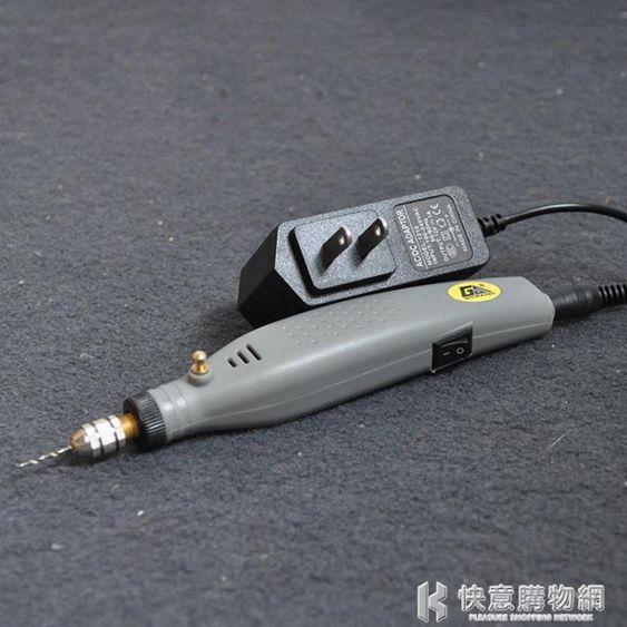 迷你小電磨?孔打磨拋光機根木雕文玩電動工具微型玉石雕刻字筆NMS