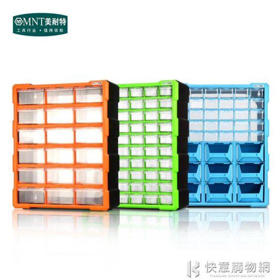 透明抽屜式塑料零件盒組合式樂高分類櫃元件盒收納箱NMS
