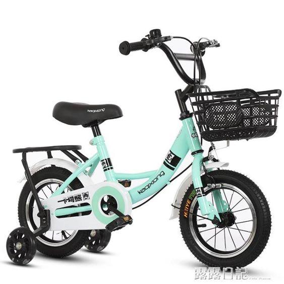 兒童自行車1-2-3-6-7-10歲寶寶腳踏單車女孩女童車公主款小孩男孩