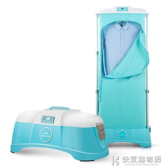 乾衣機便攜式風小型殺菌家用烘衣機靜音省電衣服烘乾機速乾衣220vNMS