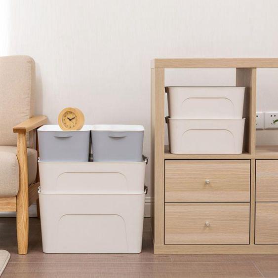 加厚收納箱塑料大號衣服收納盒有蓋衣櫃抽屜整理箱床底