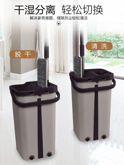 免手洗拖把旋轉自動家用干濕兩用墩布懶人神器拖地桶拖布桶