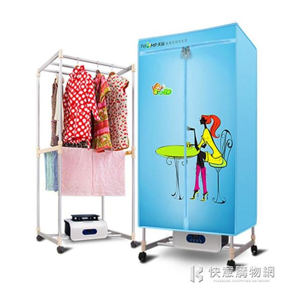乾衣機雙層遙控烘乾機家用靜音寶寶專用感應烘衣機速乾衣服220vNMS