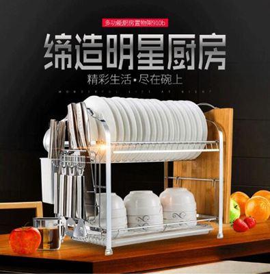廚房瀝水架不銹鋼碗架晾放碗筷碗碟架瀝碗架用品收納盒廚房置物架