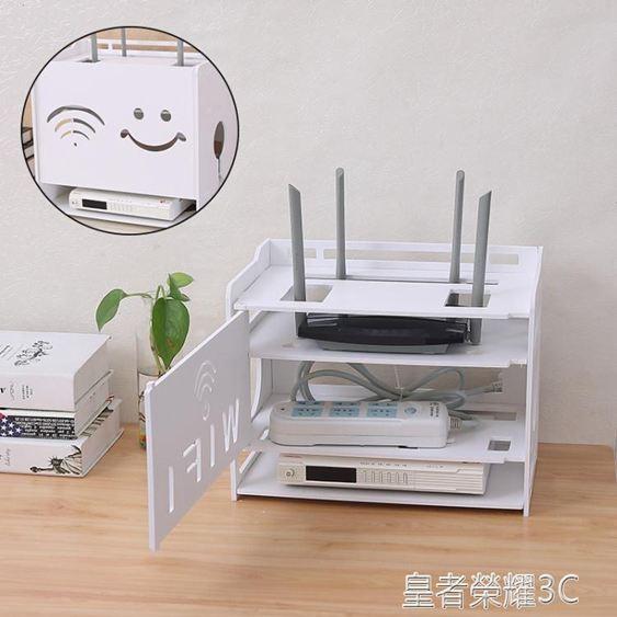 wifi收納盒無線路由器收納盒集線盒貓插板電線插排機頂盒置物架子