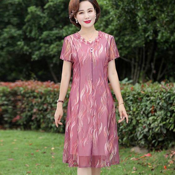 媽媽裝夏裝洋裝中老年女裝短袖闊太太洋氣高貴中年裙子2019新款