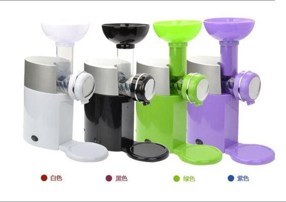 冰淇淋機水果冰淇淋機家用電動刨冰機