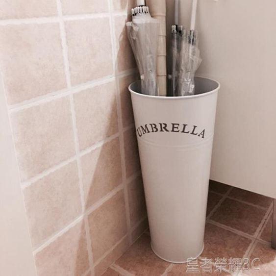 雨傘桶家用歐式現代時尚簡約家居鐵藝辦公雨傘架創意雨傘收納桶