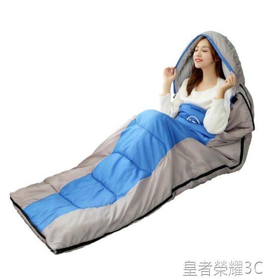 睡袋戶外成人四季冬季加厚露營保暖室內羽絨睡袋