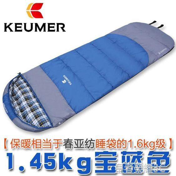棉睡袋成人戶外室內加厚冬季四季單人雙人旅行隔臟露營睡袋