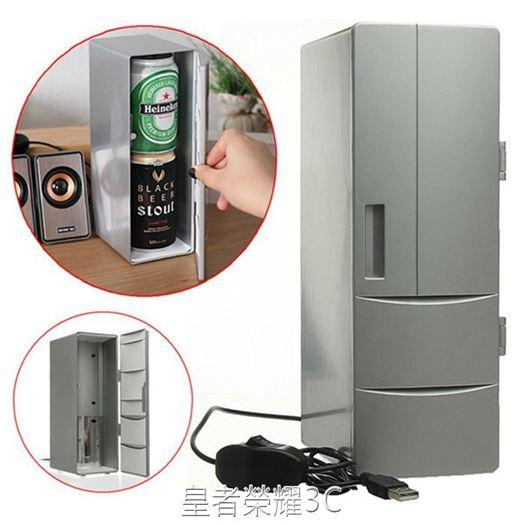 新款行動冰箱冷熱兩用USB小冰箱中號冰箱迷你USB冰箱制冷/制熱