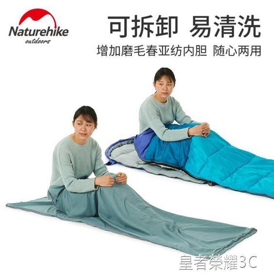 戶外野營睡袋秋冬保暖成人露營睡袋超輕便攜式可拼雙人睡袋