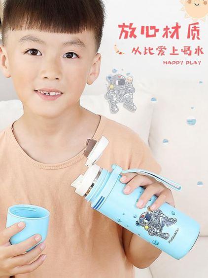富光兒童保溫杯女不銹鋼男小學生防摔杯子可愛便攜水壺幼兒園水杯