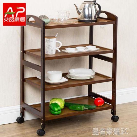 火鍋店菜架子層架置物架可移動帶輪實木落地廚房餐車推車蔬菜架