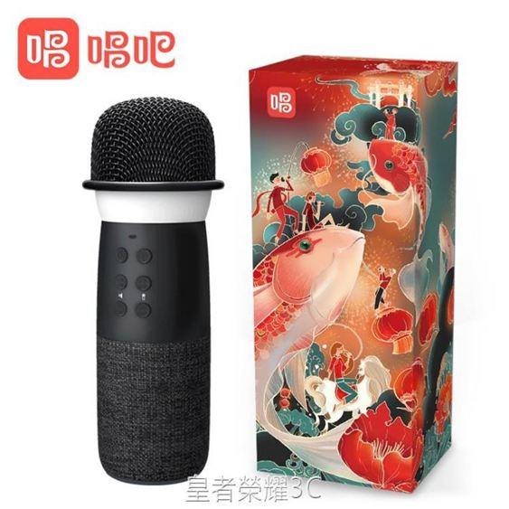 G1無線藍芽話筒音響一體喇叭麥克風外放歌聲卡手機變聲器電容通專用主直播專業設備
