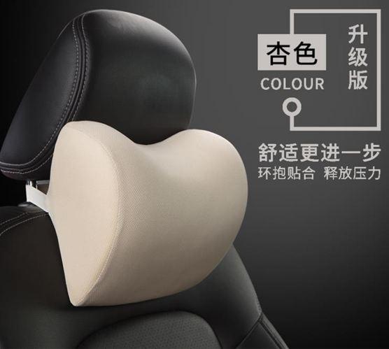 車載靠枕汽車頭枕護頸枕記憶棉枕頭車用靠枕頸枕車內用品四季