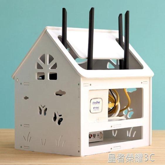 無線路由器收納盒四天線桌面多功能家用機頂盒置物架插排插座收納