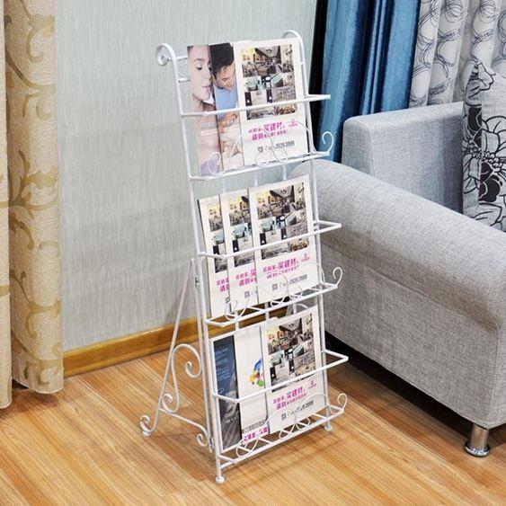 雜志架報刊架書報架資料架落地歐式鐵藝 宣傳展示架子立體書架