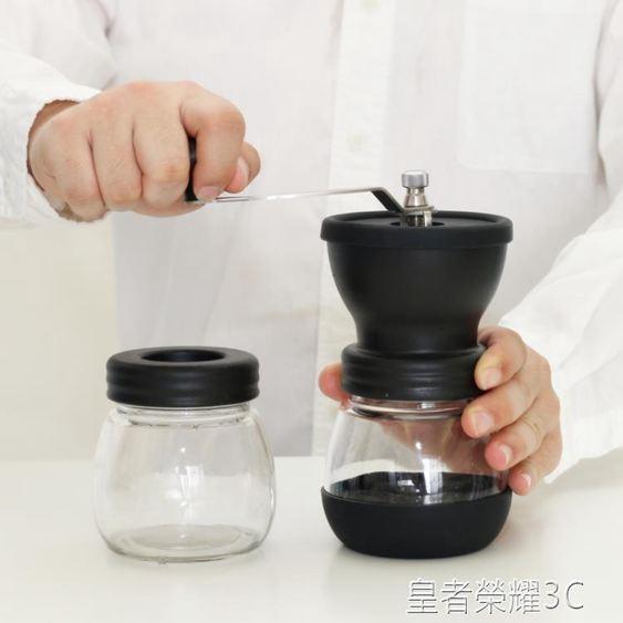磨豆器手動咖啡豆研磨機手搖磨豆機家用小型水洗陶瓷磨芯手工粉碎器