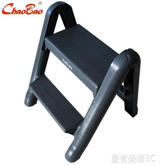 超寶C-099C腳踏梯便捷式二步梯加厚塑料折疊梯子家庭用人字梯