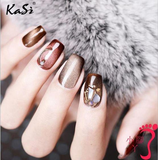 指甲油 KaSi美甲寬貓眼指甲油膠新款流行色隕石貓眼膠流沙磁鐵光療膠