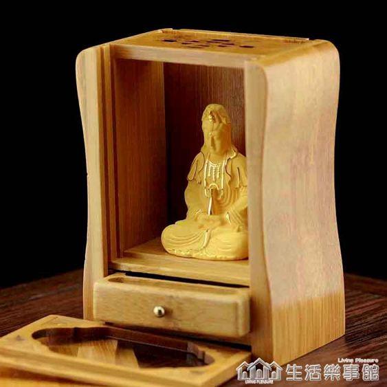 隨身佛龕觀音鍍金佛像誦經供奉佛盒小佛龕隨身佛堂迷你佛龕