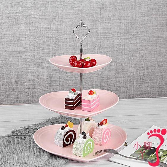 點心盤 瓷江湖歐式陶瓷三層水果盤甜品臺多層蛋糕架干果盤茶點心生日托盤