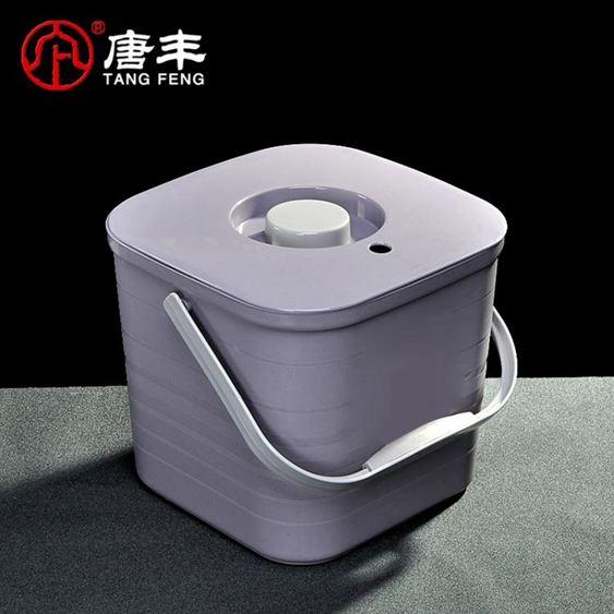 唐豐茶桶茶渣桶帶蓋廢水桶茶水桶功夫茶葉桶排水桶接垃圾桶茶具桶