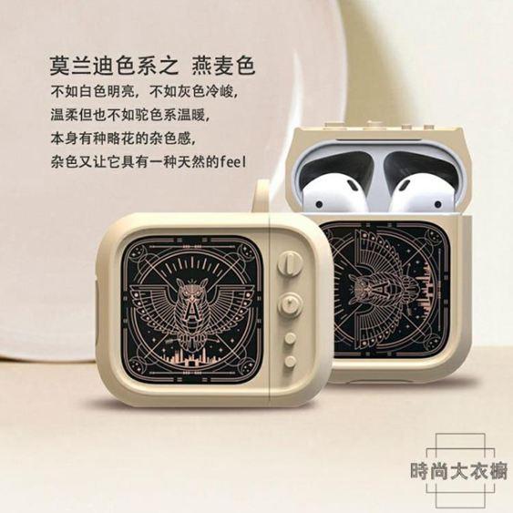 蘋果Airpods2保護套殼盒子套藍牙無線耳機套