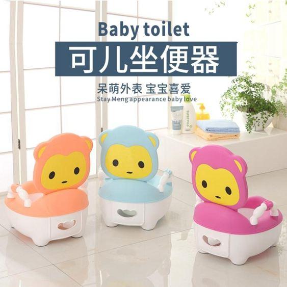 快樂王子加大號小孩兒童坐便器凳寶寶便盆幼兒童小馬桶男女