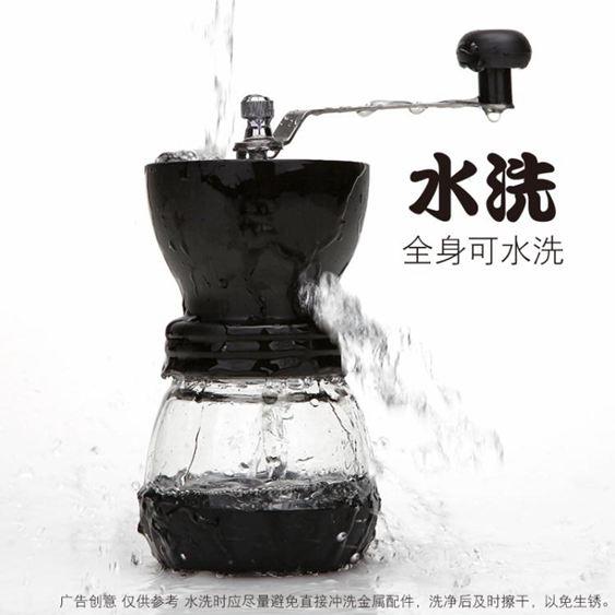 磨豆機可水洗陶瓷機芯手搖磨豆機手磨咖啡機咖啡豆研磨機家用磨咖啡機