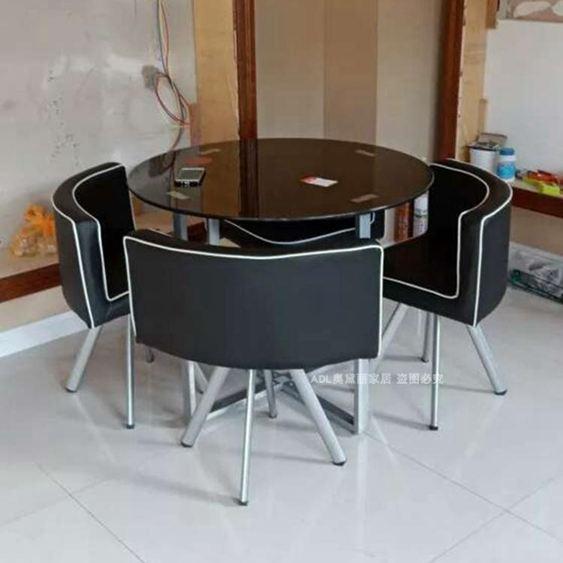 洽談桌咖啡臺現代簡約接待鋼化一桌四椅休閒桌椅組合奶茶店餐桌