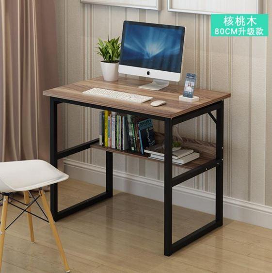 電腦桌臺式家用簡約經濟型書桌現代寫字臺辦公桌子簡易臺式電腦桌