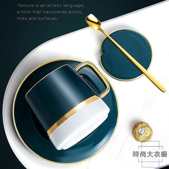 杯子陶瓷馬克杯帶蓋勺情侶水杯家用咖啡杯