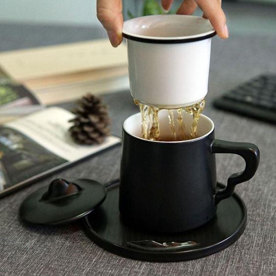 定制陶瓷茶杯過濾帶蓋功夫茶具辦公喝茶水杯泡茶杯茶水分離禮品情侶杯