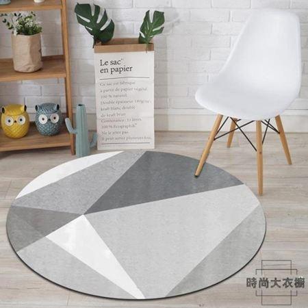 1.8米北歐圓形地毯現代家用客廳茶幾臥室床邊椅墊