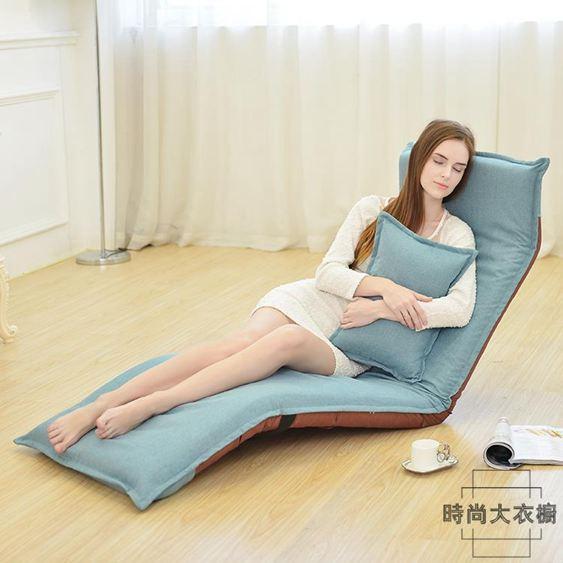可折疊單人懶人沙發床榻榻米飄窗臥室地板沙發