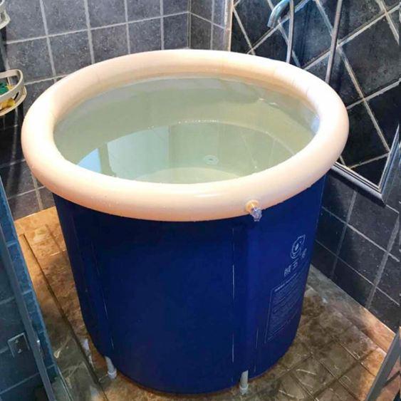 泡澡桶成人充氣可拆卸家用塑料泡加厚浴盆折疊浴缸洗澡桶
