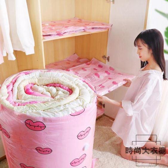 抽氣真空壓縮袋收納袋特大號棉被衣物整理袋