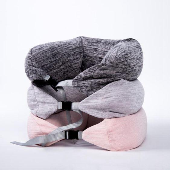 u形枕無印蕎麥u型枕護頸枕旅行飛機多功能護脖枕午睡枕頭頸椎枕u形枕