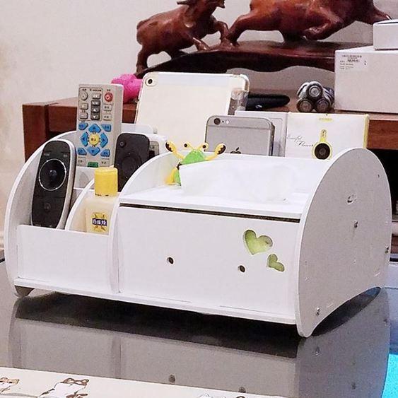 紙巾收納盒紙巾盒抽紙盒歐式創意家用客廳簡約茶幾多功能桌面遙控器收納架