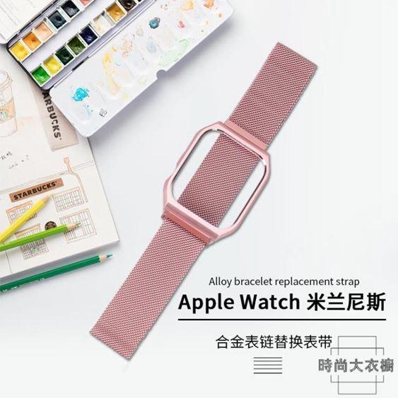 蘋果手錶錶帶適用applewatch男女潮不銹鋼