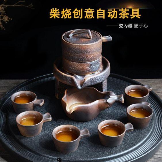 半全自動懶人功夫茶具套裝復古柴燒石墨玲瓏鏤空創意泡茶器青瓷